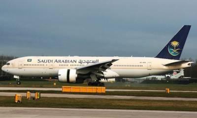 سعودی عرب نے کینیڈا کیلئے پروازیں معطل کردیں،طلباءکے پروگرام دوسرے ملک منتقل کرنے کا فیصلہ