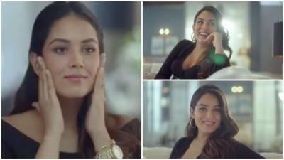 میرا راجپوت کی سکن کیئر کے اشتہار کی ویڈیو سوشل میڈیا پر شیئر