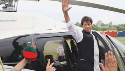 عمران خان ہیلی کاپٹر کیس میں نیب خیبر پختونخوا میں پیش،سوالنامہ دیدیا گیا