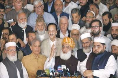 انتخابات میں مبینہ دھاندلی، اپوزیشن آج الیکشن کمیشن کے باہر احتجاج کریگی