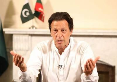 عمران خان پنجاب ہاؤس میں وزیر اعلیٰ کی اینکسی میں رہیں گے، نعیم الحق