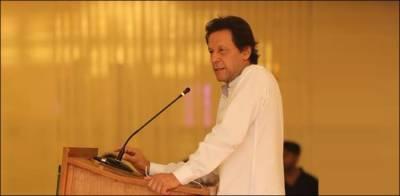 مشکل انتخابات جیتنے پراراکین کو مبارکباد ، پاکستان کو مدینہ جیسی ریاست بنائوں گا:عمران خان