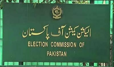 ووٹ کی رازداری کا معاملہ ، الیکشن کمیشن نے عمران خان کو کل طلب کر لیا