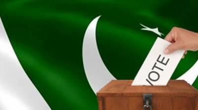 ضمنی انتخابات میں تارکین وطن کو ووٹ کا حق دینے کا اعلان