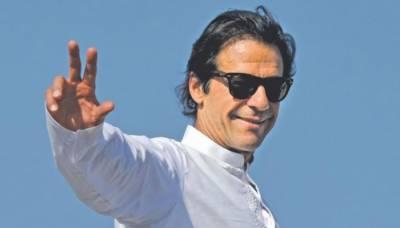 این اے 131 لاہور سے عمران خان کی کامیابی کا نوٹیفکیشن جاری