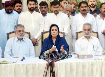 پیر پگارا کی جماعت نے بھی تحریک انصاف کی غیرمشروط حمایت کا اعلان کر دیا