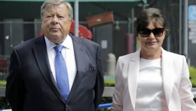 میلانیا ٹرمپ کے والدین کو امریکی شہریت مل گئی