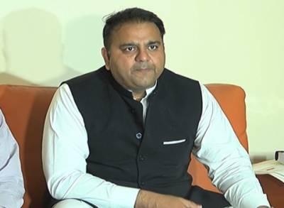 اقتدار سے باہر آتے ہی فضل الرحمن جشن آزادی نہ منانے کا فیصلہ کیا ہے:فواد چودھری