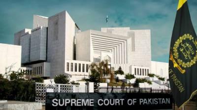 اصغر خان کیس سماعت کیلئے مقرر، سپریم کورٹ کا بینچ تشکیل