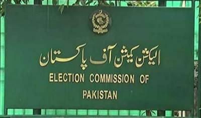الیکشن کمیشن نے ایک سے زائد نشستوں پر جیتنے والوں سے استعفے مانگ لیے