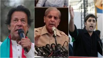 عمران خان کی حلف برادری تقریب میں شہباز شریف اور بلاول بھٹو کو بھی مدعو کیا جائے گا