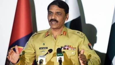پاک فوج نے قومی شجرکاری مہم میں بھرپورشمولیت کا فیصلہ کر لیا:آئی ایس پی آر