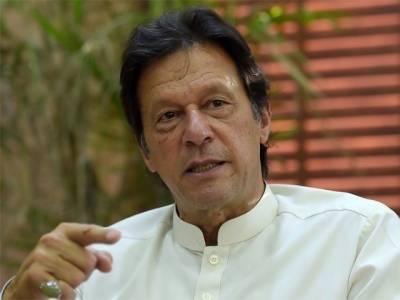 ابھی وزیر اعلیٰ پنجاب کا فیصلہ نہیں ہوا، عمران خان