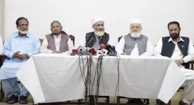 سراج الحق کا مسلم لیگ (ن) اور پیپلز پارٹی کا ساتھ نہ دینے کا فیصلہ