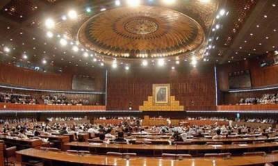 قومی اسمبلی کی 8 نشستیں خالی قرار دے دی گئیں