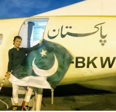 پی آئی اے کے طیارے میں قومی پرچم تھامے غیرملکی خاتون کا رقص ، ویڈیو وائرل