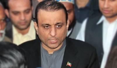آمدن سے زائد اثاثہ جات کیس، علیم خان نے ریکارڈ نیب میں پیش کردیا