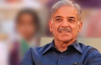 دعا ہے پاکستان صحیح معنوں میں اسلامی فلاحی ریاست بنے:شہباز شریف
