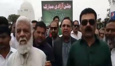 نامزد گورنر سندھ عمران اسماعیل سمیت پی ٹی آئی رہنماﺅں کو مزار قائد حاضری کی اجازت نہ مل سکی