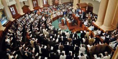 پنجاب اسمبلی کا پہلا اجلاس، نومنتخب ارکان نے حلف اٹھا لیا