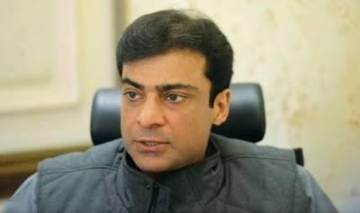 ن لیگ پنجاب میں اکثریتی جماعت ہے، حمزہ شہباز