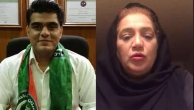 عمران علی شاہ پر سوتیلی والدہ کے سنگین الزامات