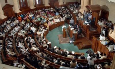 پنجاب اسمبلی کے نئے اسپیکر اور ڈپٹی اسپیکر کا انتخاب آج ہو گا