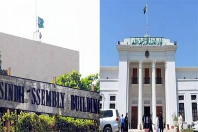 سندھ اور خیبر پختونخوا کے وزرائے اعلیٰ کا انتخاب آج ہو گا