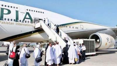 حج آپریشن، 68 ہزار عازمین پی آئی اے کے ذریعے سعودی عرب پہنچ گئے