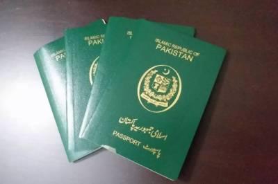 اب اوورسیز پاکستانی بھی ووٹ ڈال سکیں گے