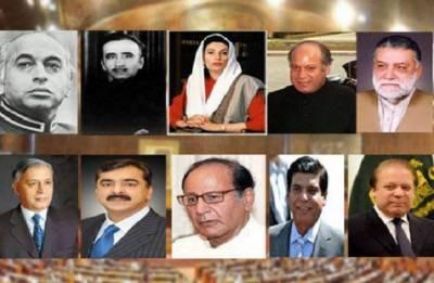 عمران خان سے قبل ملک کے 21 وزیر اعظم کون تھے، تفصیل جانیئے