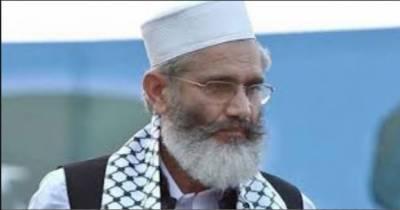 سینیٹر سراج الحق کی عمران خان کو مبارکباد