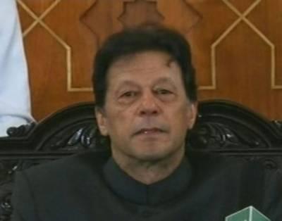 عمران خان نے ٹوئٹر پر اپنا سٹیٹس تبدیل کر لیا