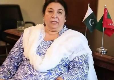 عمران خان کے وزیراعظم بننے سے ملک ترقی کی راہ پرگامزن ہو گا،یاسمین راشد