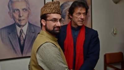کشمیری حریت رہنماؤں کی عمران خان کووزیراعظم بننے پرمبارکباد