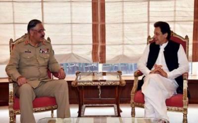 وزیراعظم عمران خان سے چیئرمین جوائنٹ چیفس آف سٹاف جنرل زبیر محمود حیات کی ملاقات