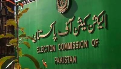 الیکشن کمیشن کی نادرا کو ووٹنگ کیلئے اوورسیزپاکستانیوں کی رجسٹریشن کی ہدایت