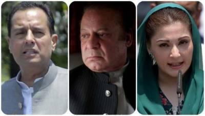 شریف خاندان کی سزا معطلی کی اپیلوں پر اسلام آباد ہائیکورٹ نے فیصلہ محفوظ کر لیا