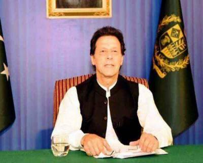عمران خان نمازعید وزیراعظم ہاؤس میں اداکریں گے