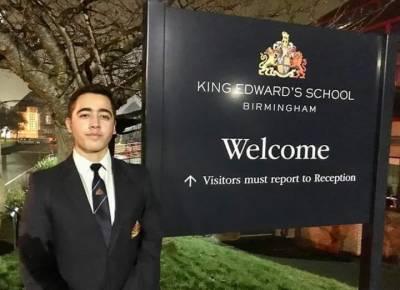 ڈی جی آئی ایس پی آر کی سانحہ اے پی ایس کے زخمی طالبعلم احمد نواز کو شاندار کارنامہ انجام دینے پر مبارکباد