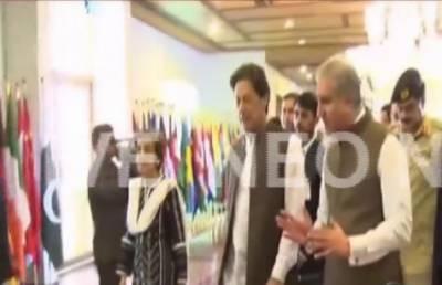 عوام کو نئے پاکستان کی اسمبلی سے بہت توقعات ہیں،عمران خان
