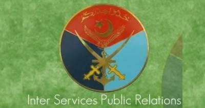 پاک آرمی میں اعلیٰ سطح پرتقرریاں اورتبادلے کر دیے گئے:آئی ایس پی آر