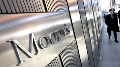 پاکستان کی بیرونی قرض ادا کرنے کی صلاحیت میں کمزوری کا خدشہ ہے:موڈیز