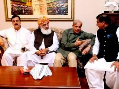 اپوزیشن جماعتوں کے اتحاد پاکستان الائنس کا اہم اجلاس آج مری میں ہوگا