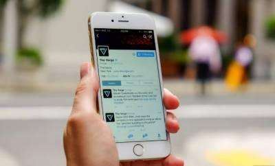 اب ٹوئٹر ایپ صرف آئی او ایس کے نئے ورژن میں ہی کام کرے گی