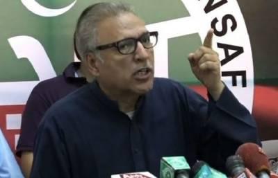 صدارتی انتخاب میں اپوزیشن سے آگے نکل چکے ہیں:عارف علوی