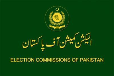 آئندہ ضمنی انتخابات میں اوورسیز پاکستانیوں کیلئے انٹرنیٹ ووٹنگ کرائی جائیگی :الیکشن کمیشن