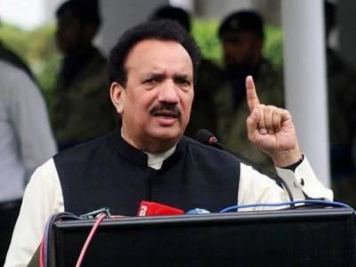 رحمان ملک کا وزیراعظم کو آر ٹی ایس کی ناکامی پر ٹیکنیکل کمیٹی تشکیل کرنے کا مطالبہ