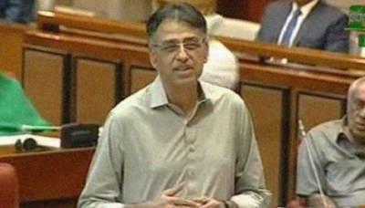 پاکستان آئی ایم ایف کے پاس گیا تو یہ پہلی دفعہ نہیں ہو گا، وزیر خزانہ