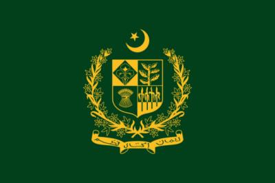 بیوروکریسی میں اعلیٰ سطح پر تقرر و تبادلے ، ڈاکٹر جہانزیب خان چیئرمین ایف بی آر مقرر